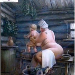 Kvinde bader barn - Diamond Paint